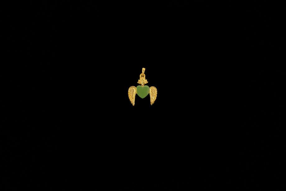 verde mini